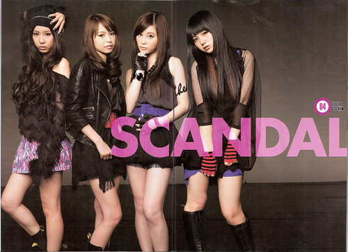 SCANDAL×TSUTAYA Lifestyle CONCIERGE - Exclusive SCANDAL Items 5955640624_3a1bf4c956