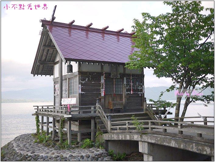 辰子像與浮木神社-02.jpg