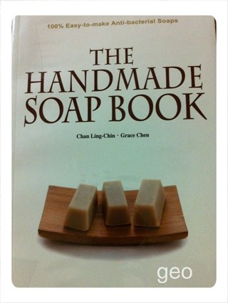 wanna try making soap??