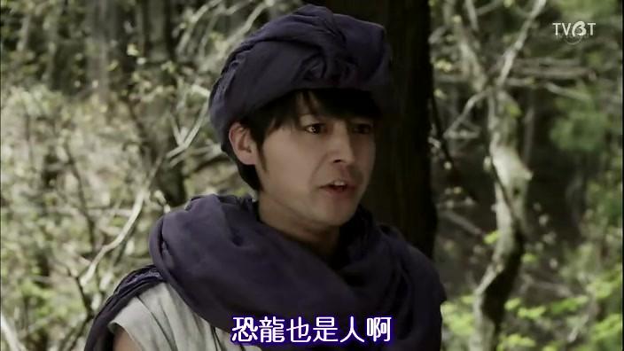 日菁-勇者義彥與魔王城-02.rmvb_20110718_004043.jpg