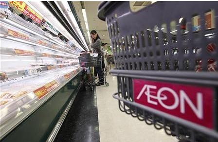 Carne contaminada com radiação foi vendida em Tóquio