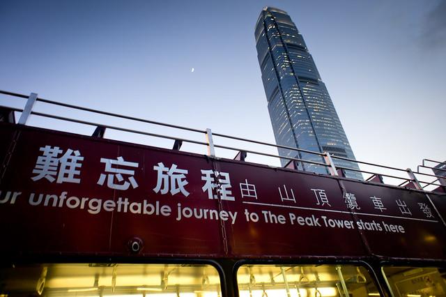 香港,開篷巴士-國際金融中心-中環