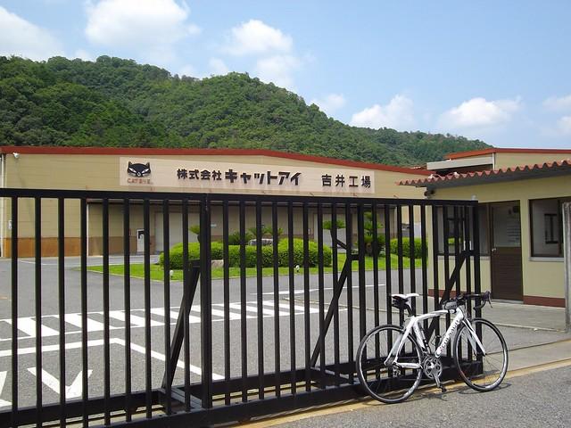 キャットアイ吉井工場