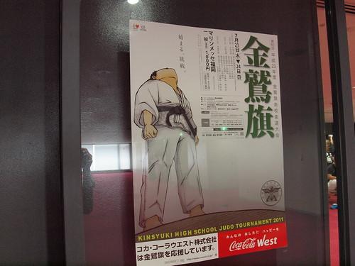 P7226283 by keiai_koho