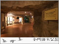 八二三戰史館(2011)-05.jpg