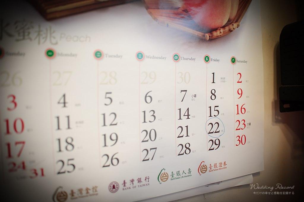 5984218361_5c319a8807_o-法豆影像工作室_婚攝, 婚禮攝影, 婚禮紀錄, 婚紗攝影, 自助婚紗, 婚攝推薦, 攝影棚出租, 攝影棚租借, 孕婦禮服出租, 孕婦禮服租借, CEO專業形象照, 形像照, 型像照, 型象照. 形象照團拍, 全家福, 全家福團拍, 招團, 揪團拍, 親子寫真, 家庭寫真, 抓周, 抓周團拍