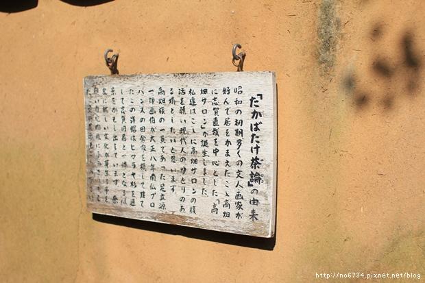 20110711_4thDay Nara _0826 f