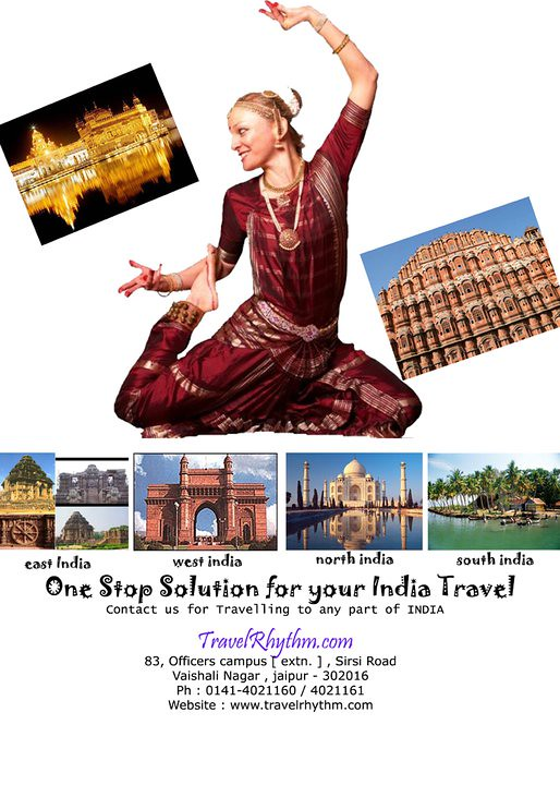 india travel tour packages