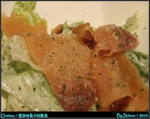挪威燻鮭魚凱薩沙拉