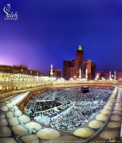 Makkah - مكه المكرمة