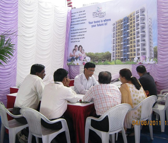 Book & Save! Launch of DSK Kunjaban - 1 BHK 2 BHK Flats - Punawale - off Mumbai Bangalore Bypass - Pune 411 045