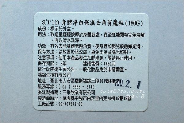 DSC_4510.JPG
