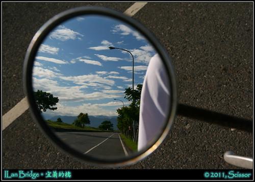 後照鏡。後照景