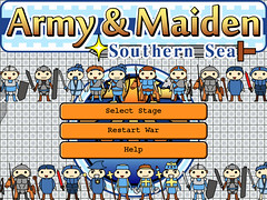 Army & Maiden 南海の死闘 title