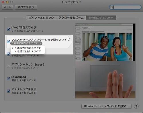 スクリーンショット 2011-08-07 13.53.53