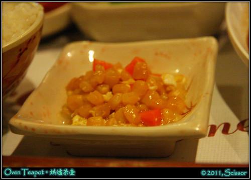 套餐附菜 玉米蛋