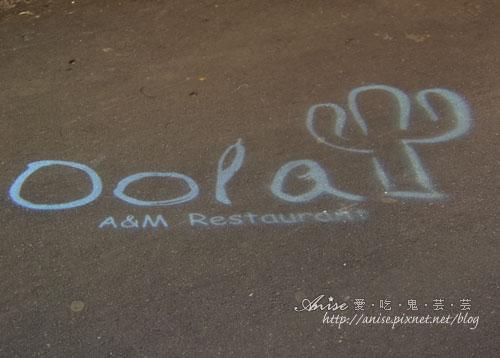 Oola003.jpg