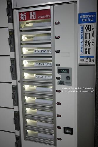 P1070479