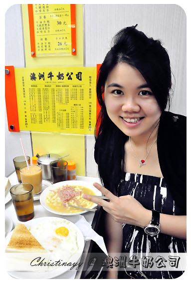 Hong Kong Trip Day 6: Breakfast at Australia Diary Company (澳洲牛奶公司)