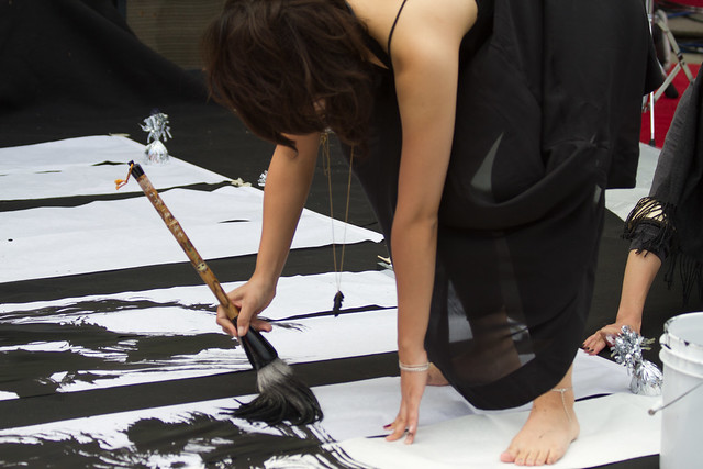 Aoi Yamaguchi calligraphy 2