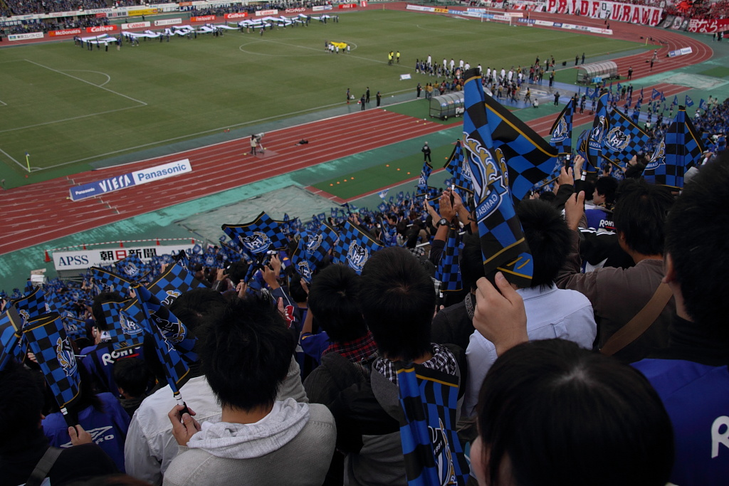 The 20th anniversary game of the Gamba Osaka (4)