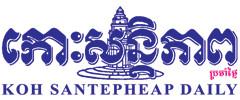 kohsantepheap daily