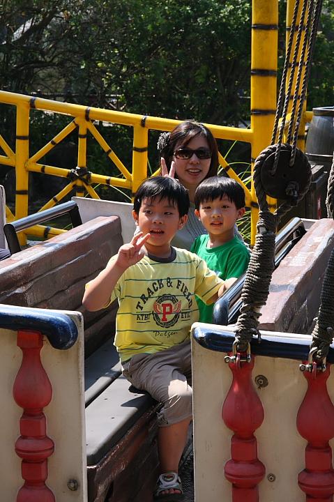 六福村主題遊樂園(南太平洋區)006