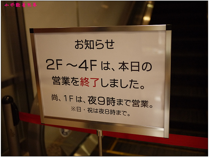 仙台逛街-04.jpg
