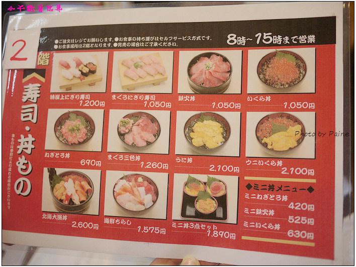 仙台松島さかな市場海鮮午餐 (4).jpg