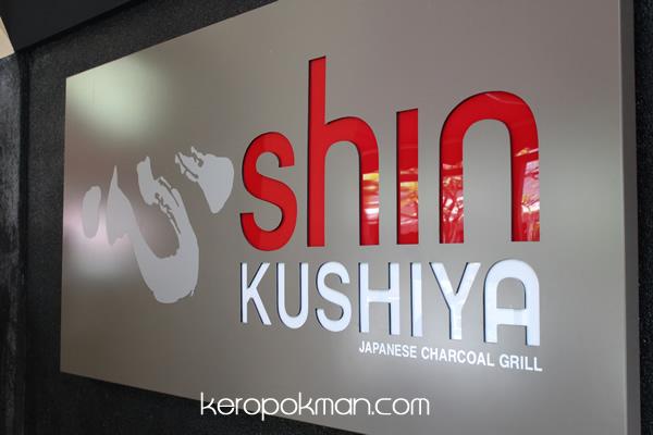 Shin Kushiya