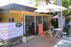 ร้านโปรด ชา อินเดีย กาแฟ เปอร์เซีย 4