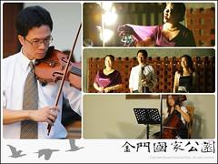 2011-金門花園「夏至關燈」音樂會-01.jpg