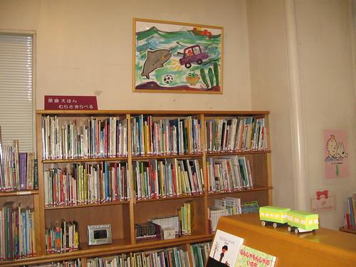 杉並区中央図書館