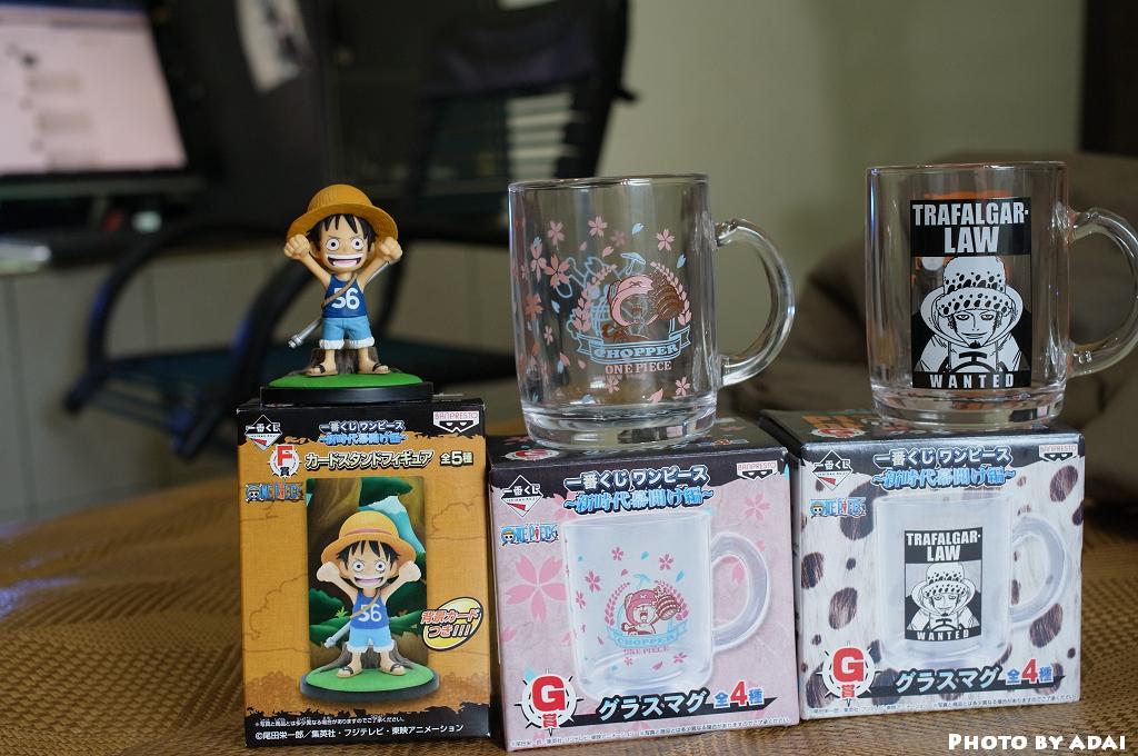 2011.7.14 全家一番賞 入手的產品,目標只是小魯夫,抽到就收手了XD
