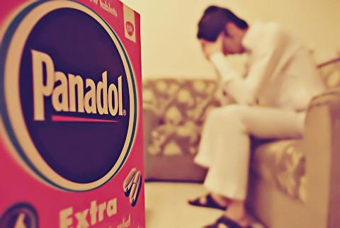 كيف تعالج الصداع بدون مسكنات فى نهــــار رمضان ؟؟ 5945897098_5970d87274_z