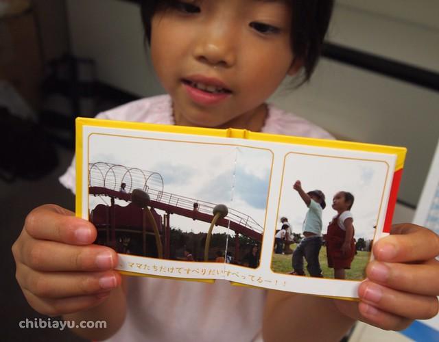 マイブック フォトブック photo book