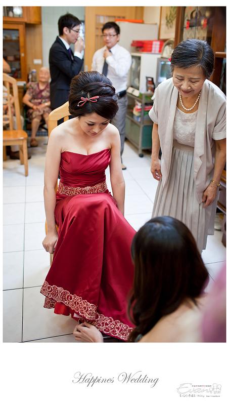 [婚禮攝影]致仲與秀騏 文定之喜_0079