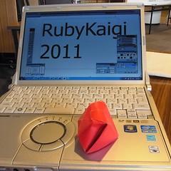 ruby折り紙(^-^)/ #rubykaigi