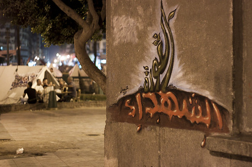 Revolutionary Graffiti, Tahrir Square
