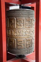_DSC7909 (durr-architect) Tags: china school court temple peace buddhist beijing buddhism prince palace monastery harmony lama tibetan han dynasty emperor qing kangxi yonghegong lamasery monasteries yongzheng eunuchs