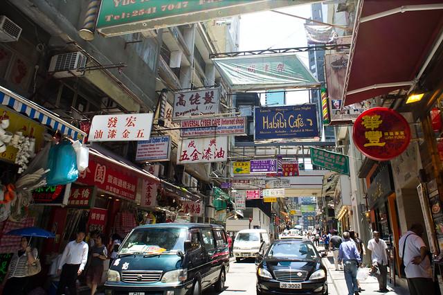 香港,中環