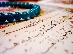 (Bee♡) Tags: ramadan الله kareem كريم kreem قرآن القرآن الكريم عليكم مبارك الشهر رمضان تقبل rmadan الفضيل طاعتكم