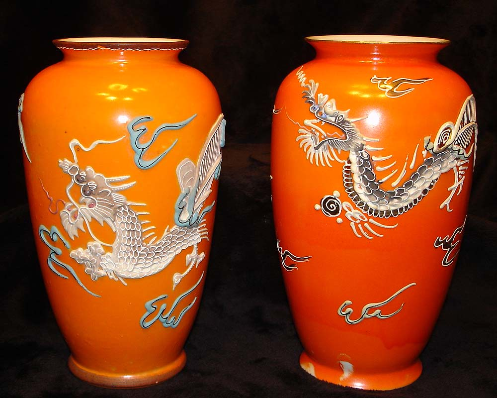 The world 39 s best photos by dragonwarecollector flickr for Orange vase