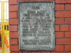 Photo of plaque № 7521