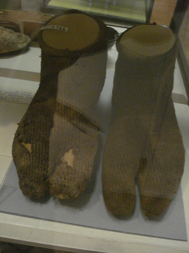 Egyptian woollen nalbound tabi socks historical