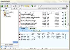 4share desktop.JPG