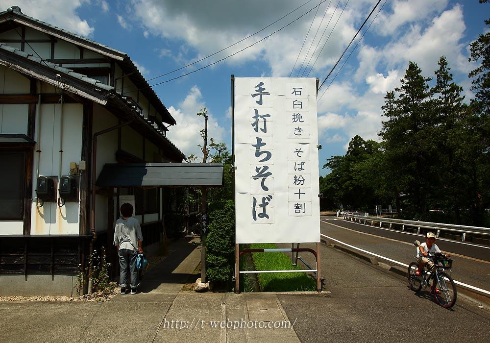 0806shimizusoba01