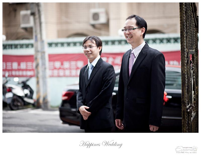 [婚禮紀錄]祥豐&京樺婚禮全紀錄_059