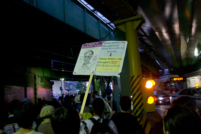 Aug 6th No Nuke demo in Tokyo