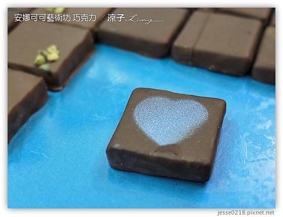 安娜可可藝術坊 巧克力 10